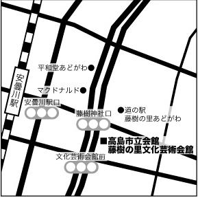 再発見50高島ホツマツタヱ「縄文の集い」会場地図