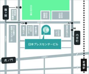 ホツマツタヱ再発見50年東京記念記者会見&フォーラム 会場地図